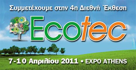 ecotec2011
